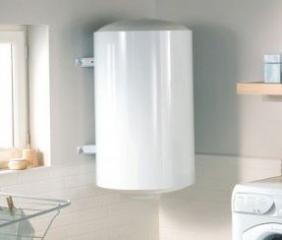 prix pose chauffe eau devis en ligne. Black Bedroom Furniture Sets. Home Design Ideas